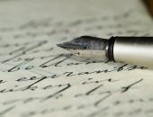 fountain-pen-447576_640