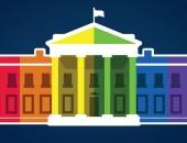 La Casa Blanca y los colores del arcoiris