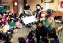 Música en Coyhaique
