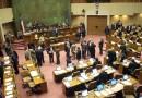 Cámara aprueba reajuste de 6,9 para el Sector Público