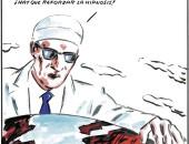 Ilustración de El Roto en El País