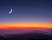 luna-nueva