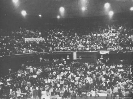 El Caupolicán durante la final del IV Festival de Música Universitaria, 1980