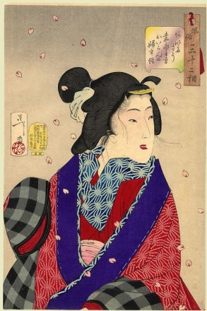 Yoshitoshi, Ansiosa, 1888
