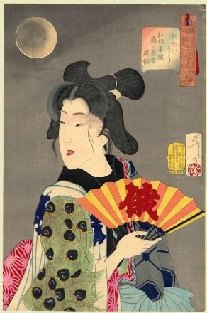 Yoshitoshi, Apropiada, 1888