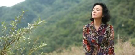 Poesía de Lee Chang-Dong