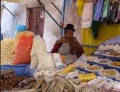Mercado Fotografía de Pilar Clemente